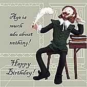 Holy Mackerel Shakespeare much ado Greetings Card