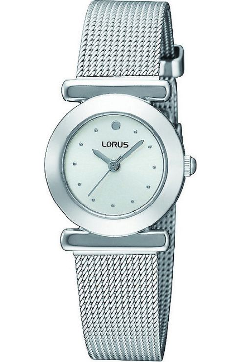 Lorus Gents Bracelet Watch RTA11AX9