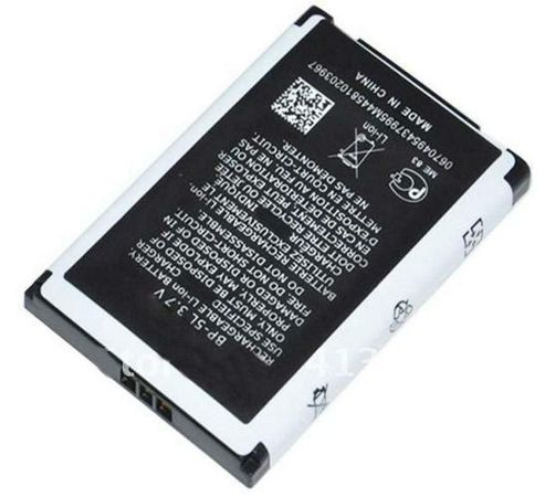 U-bop PowerSURE Performance Battery For (BP5L) Nokia 770 7700 7710 9500 9500i E62 N800 E61 E61i N800 Internet Tablet N92 7700, 7710, 9500, E61, N92