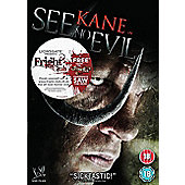 See No Evil (DVD)