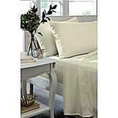 Catherine Lansfield Home 200TC Egyptian Cotton Oxford Pillowcases - Cream