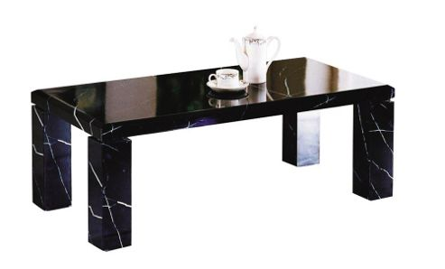 7 Star Coffee Table - Black