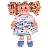 Bigjigs Toys 38cm Doll BJD031 Christine
