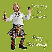 Holy Mackerel Happy Hogmanay Greetings Card