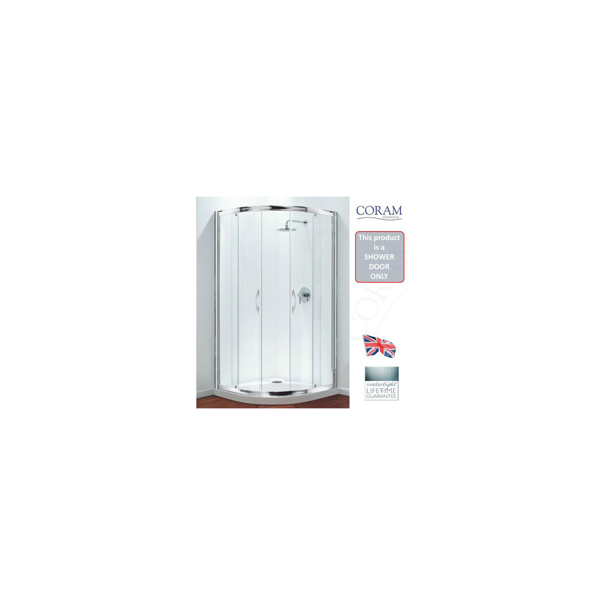 Coram Premier Quadrant Frame and Door Pack Only 800mm at Tesco Direct