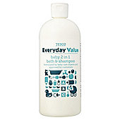 Tesco Everyday Value Baby 2-in-1 Bath & Shampoo 500ml