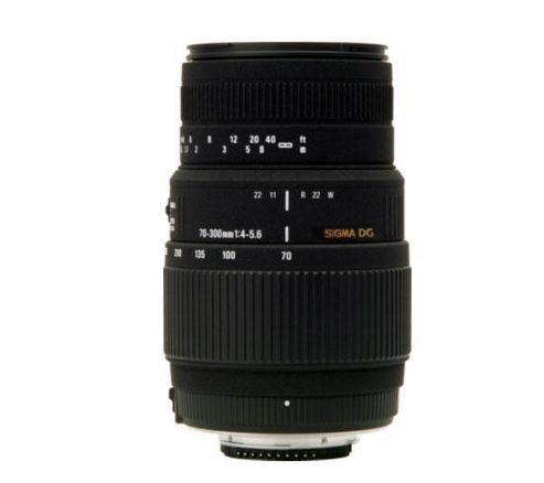 Sigma 70-300mm f/4-5.6 DG Macro - Nikon AF fit Lens