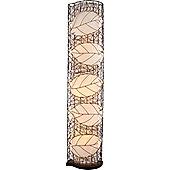 Home Essence Galaktika 3 Light Floor Lamp