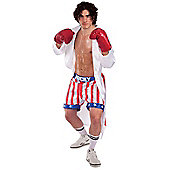 Official Rocky Costume Standard
