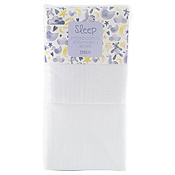 Tesco Moses Basket Fitted Sheets, White 2 pack