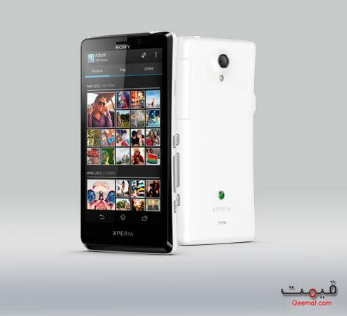 SIM Free Unlocked Sony Xperia™ T White