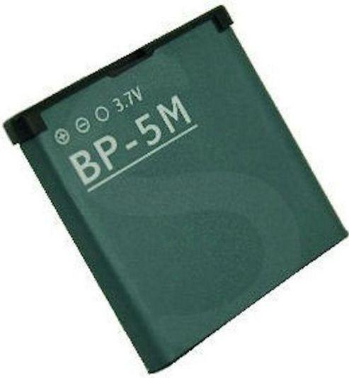 U-Bop PowerSURE BP-5M Performance Battery for 5610, 5700, 6110 Navigator, 6220 Classic, 6500 Slide, 7390, 8600 Luna