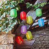 10 Multi Coloured LED Solar Chinese Lantern Fairy Lights