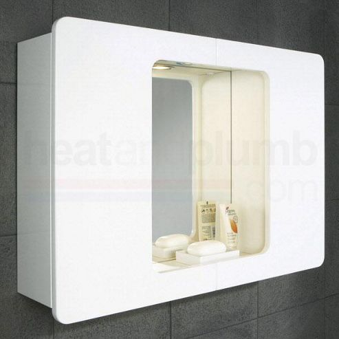 buy hib logan illuminated bathroom cabinet 550mm high x