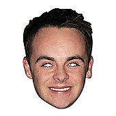 Celebrity Masks - Ant Mc Partlin