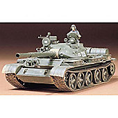Russian T-62A Tank - 1:35 Scale Military - Tamiya