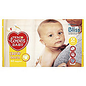 Tesco Loves Baby Newborn Size 2 Mini Econ Pack 33