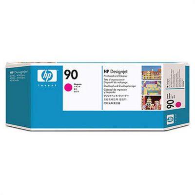 HP Printer ink cartridge for 4500 Designjet 4000 - Magenta