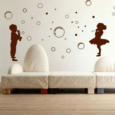 Kids and Bubbles Wall Sticker, Burgundy