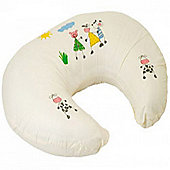 PHP Widgey Nursing Pillow (Cow)