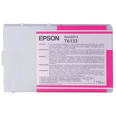 Epson Printer ink cartridge for 4450 Stylus Pro 4400 - Colour