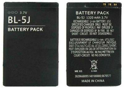 U-bop PowerSURE BL-5J Performance Battery for Nokia 5800 XpressMusic, 5800T 5800X, 5228, 5230, 5235, 5800 Xpress Music, N900, X6