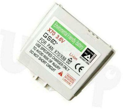 U-bop PowerSURE Performance Battery - For Panasonic X70