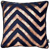Rocco Strata Navy Cushion Cover - 43x43cm