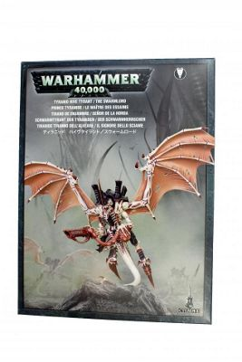 Warhammer Tyranid Hive Tyrant/The Swarmlord Model Kit