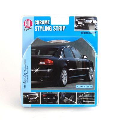 Car Styling Strip 2.1CM X 2.45 Meter