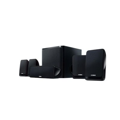 Yamaha NSP20BL 5.1 Channel Home Theater Speaker System with YST Subwoofer