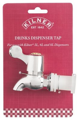 Kilner Drinks Dispenser Tap - For use with the 5, 6 and 8 Litre Dispenser
