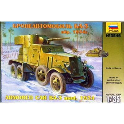 ZVEZDA 3546 BA-3 1934 Armored Car 1:35 Military Model Kit