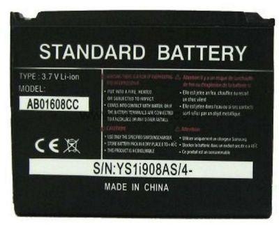 U-bop PowerSURE Per- Formance Battery - For Samsung I8000 Omnia 2