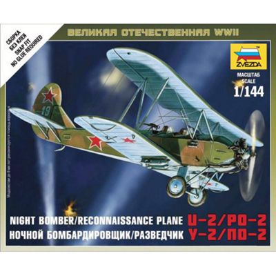 Zvezda 6150 Soviet Night Bomber Plane Po-2 Wwii 1:144 Snap Fit Model Kit