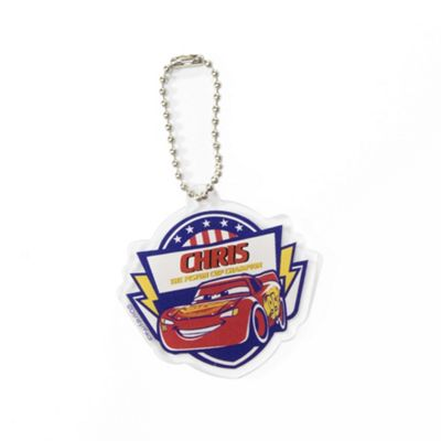 Cars 3 Personalised Keyring