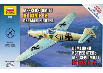 Zvezda - Messerschmitt Bf 109 F-2 - German Fighter - (7302) - Scale 1/72