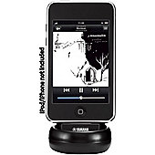 YAMAHA YITW10 WIRELESS iPOD DOCK FOR YSP DIGITAL SOUND PROJECTORS