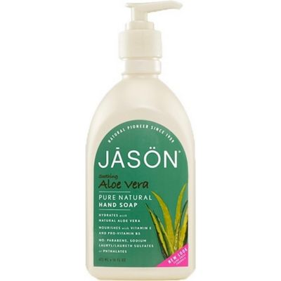 Aloe Vera Satin Hand Wash Pump
