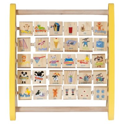 Golden Bear Timmy Time Wooden Learning Frame