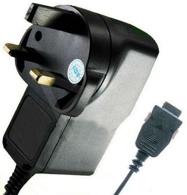 U-bop PowerSURE Rapid House MAINS Charger - For Apple iPhone 4, 4S S