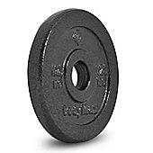 Bodymax Standard Hammertone Weight Plate - 1.25kg