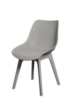 Set of 2 Aurora Grey Dining Chairs