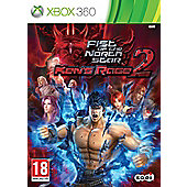 Fist Of The North Star 2 (Xbox 360)