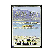 Malki Dead Sea Soaps - 100% Na Black Mud Mask Soap 90g