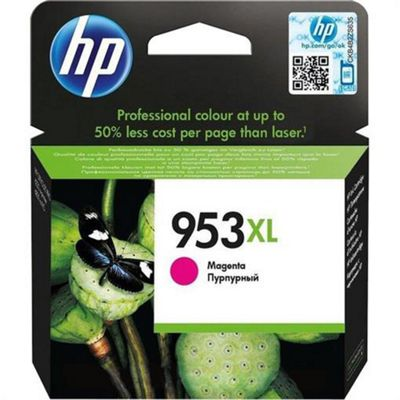 HP Printer ink cartridge for OfficeJet Pro 8210 8218 8710 AiO 8715 AiO - Magenta