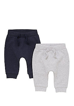 F&F 2 Pack of Harem Joggers - Multi