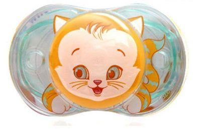 Raz-baby Keep It Kleen Pacifier Dummy Kitty Design