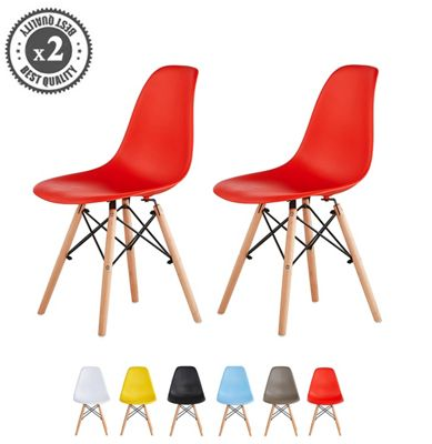 Set of 2 Modern Design Chair Eames Style Dining Chairs (Red) Lia