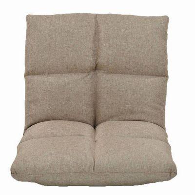 Loaf Padded Floor Chair Beige
